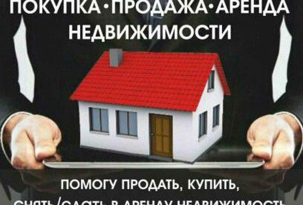 """Агентство недвижимости """" ЭСАСЫ СЕБЯП"""""""